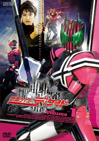 Kamen Rider Decade Series Tv Tropes