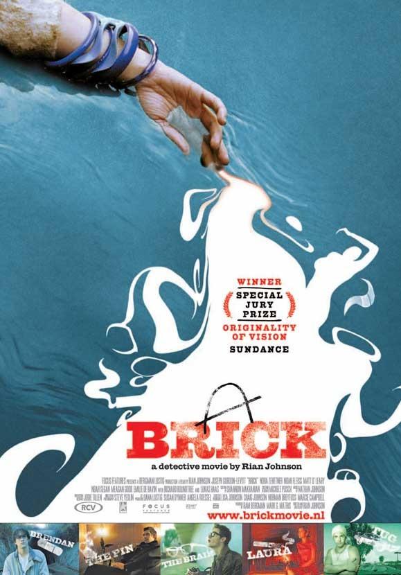 Brick 2005
