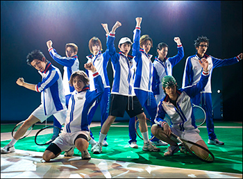 Theatre The Prince Of Tennis