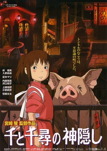 Spirited Away Anime Tv Tropes