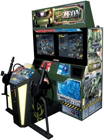 Mobile Suit Gundam Spirits Of Zeon (Video Game) - TV Tropes