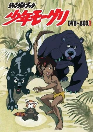 Mobile all jungle book(mowgli) episode