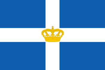 https://static.tvtropes.org/pmwiki/pub/images/1280px_state_flag_of_greece_1863_1924_and_1935_1973svg.png