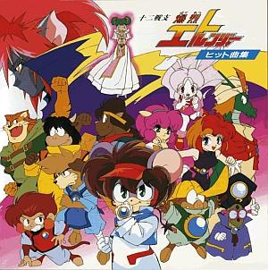 http://static.tvtropes.org/pmwiki/pub/images/12_Senshi_Bakuretsu_Eto_Ranger_694.jpg