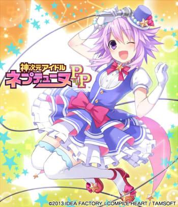 http://static.tvtropes.org/pmwiki/pub/images/1363287571-hyperdimension-idol-neptunia-pp_4797.jpg