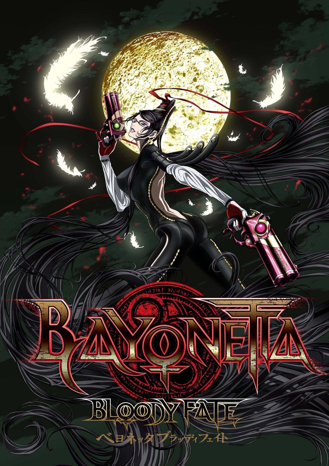Bayonetta: Bloody Fate (DVD, 2014) 704400072802 | eBay