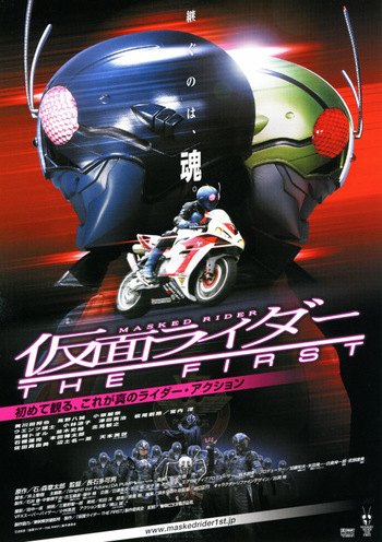 kamen rider the first film tv tropes kamen rider the first film tv tropes