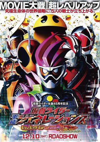 Kamen Rider Heisei Generations: Dr  Pac-Man vs  Ex-Aid