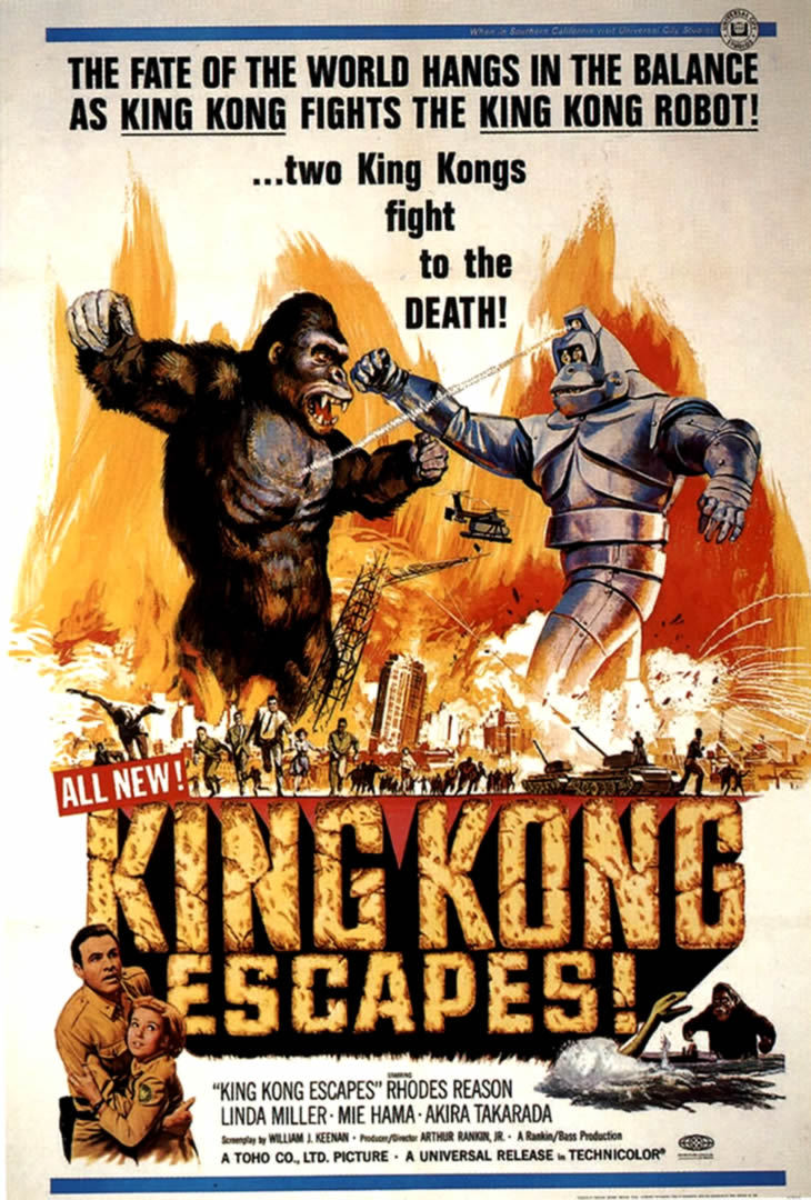king kong escapes film tv tropes