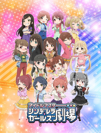 THE iDOLM@STER: Cinderella Girls Theater (Manga) - TV Tropes