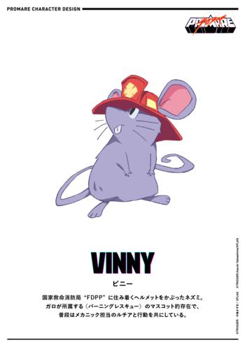 Kết quả hình ảnh cho Vinny (Promare)