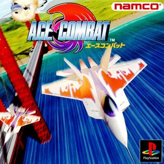 Air Combat (Video Game) - TV Tropes