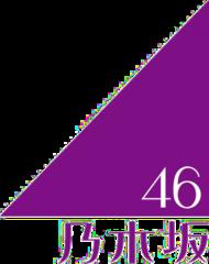 https://static.tvtropes.org/pmwiki/pub/images/190px-nogizaka46_logo_5867.png