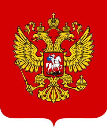 https://static.tvtropes.org/pmwiki/pub/images/2000px_coat_of_arms_of_the_russian_federationsvg.png