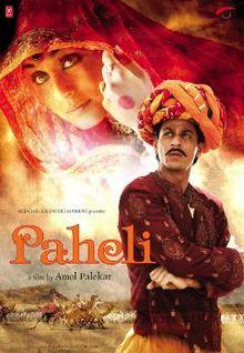 https://static.tvtropes.org/pmwiki/pub/images/220px-Paheli_movieposter_791.jpg