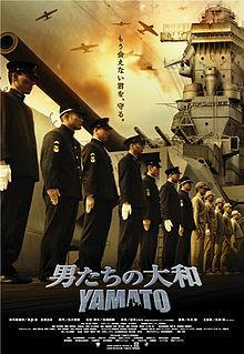https://static.tvtropes.org/pmwiki/pub/images/220px_poster_yamato.jpg