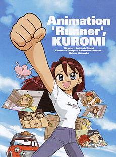 http://static.tvtropes.org/pmwiki/pub/images/230px-AnimationRunnerKuromi-DVDcover_6308.jpg