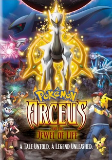 https://static.tvtropes.org/pmwiki/pub/images/230px-Arceus_and_the_Jewel_of_Life_1717.png