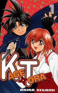 http://static.tvtropes.org/pmwiki/pub/images/230px-Kagetora_Volume_1_Cover__3191.jpg