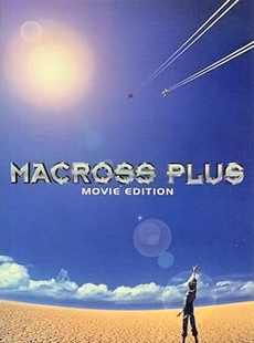 http://static.tvtropes.org/pmwiki/pub/images/230px-Macross_plus_movie_restored.png