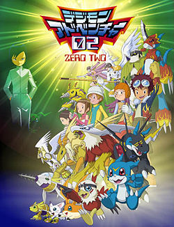 Digimon Adventure 1 and 02 250px-Digimon_02