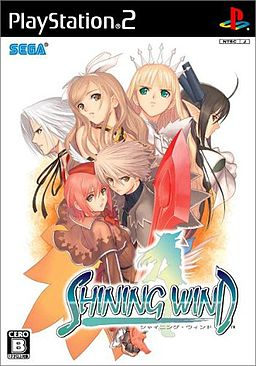 http://static.tvtropes.org/pmwiki/pub/images/256px-Shining_Wind_1715.jpg
