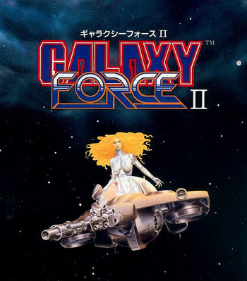 https://static.tvtropes.org/pmwiki/pub/images/258795_galaxy_force_ii_fm_towns_front_cover.jpg