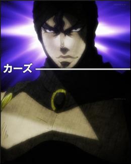 http://static.tvtropes.org/pmwiki/pub/images/260px-kars_anime_734.png