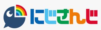 https://static.tvtropes.org/pmwiki/pub/images/261_2611654_nijisanji_logo_hd_png_download_5.png