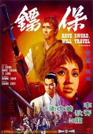 https://static.tvtropes.org/pmwiki/pub/images/300full_have_sword_will_travel_poster.jpg