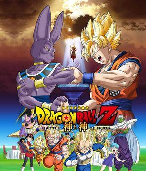 https://static.tvtropes.org/pmwiki/pub/images/300px-dragon_ball_z__battle_of_gods_poster_4344.jpg