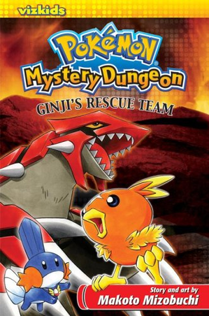 https://static.tvtropes.org/pmwiki/pub/images/300px_pokmon_mystery_dungeon_ginjis_rescue_team_viz.png
