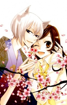 Girl and boy dating in anime who is peaches singer