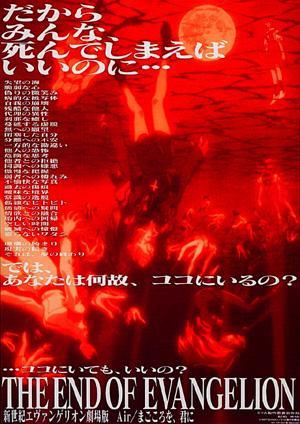 http://static.tvtropes.org/pmwiki/pub/images/33478-eoeposter_large.jpg