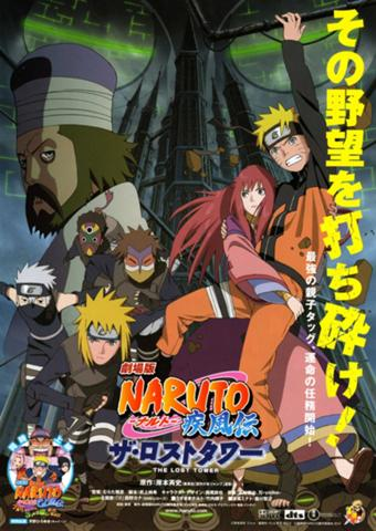 http://static.tvtropes.org/pmwiki/pub/images/340px-naruto_shipp363den_the_movie_-_the_lost_tower_3357.jpg