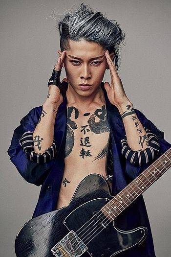 Miyavi Music Tv Tropes