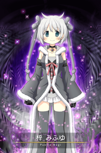 https://static.tvtropes.org/pmwiki/pub/images/395px_mifuyu_4_star_card_4.png