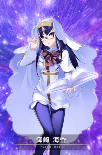 https://static.tvtropes.org/pmwiki/pub/images/395px_umika_magireco_3star.png
