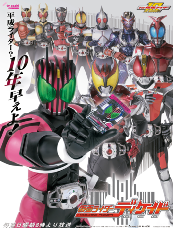 kamen rider decade series tv tropes kamen rider decade series tv tropes