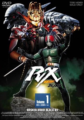 Kamen Rider Black Rx Series Tv Tropes