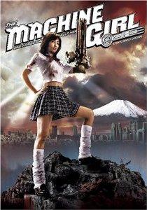 Coca Cola Fridge >> The Machine Girl (Film) - TV Tropes