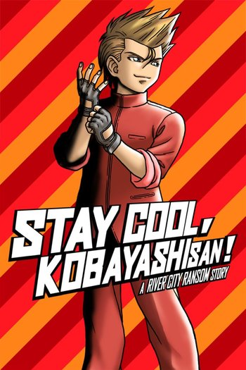 https://static.tvtropes.org/pmwiki/pub/images/602874_stay_cool_kobayashi_san_a_river_city_ransom_story_xbox_one_front_cover.jpg