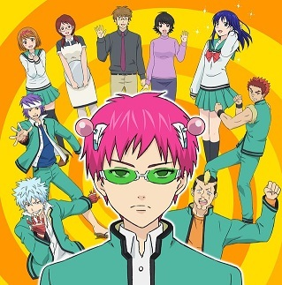 The Disastrous Life Of Saiki K Manga Tv Tropes