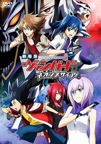 Cardfight!! Vanguard (Anime) - TV Tropes