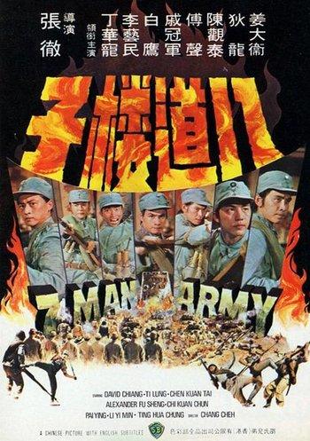 https://static.tvtropes.org/pmwiki/pub/images/7_man_army_4e3b84b7dbac200d086eefcdd50ce4a3.jpg