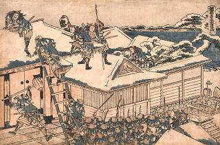 https://static.tvtropes.org/pmwiki/pub/images/800px-HokusaiChushingura.jpg