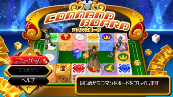 https://static.tvtropes.org/pmwiki/pub/images/800px_command_board_main_menu_khbbs1.png