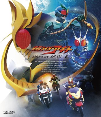 Kamen Rider Agito (Series) - TV Tropes