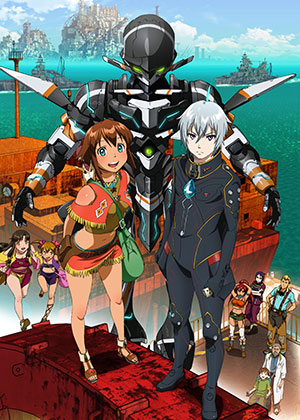 Anime gargantia on the verdurous planet
