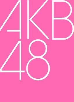 https://static.tvtropes.org/pmwiki/pub/images/AKB48_Logo_1118.jpg